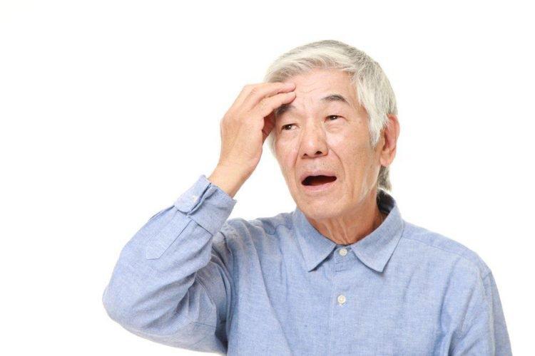 Nguồn gốc bệnh Alzheimer