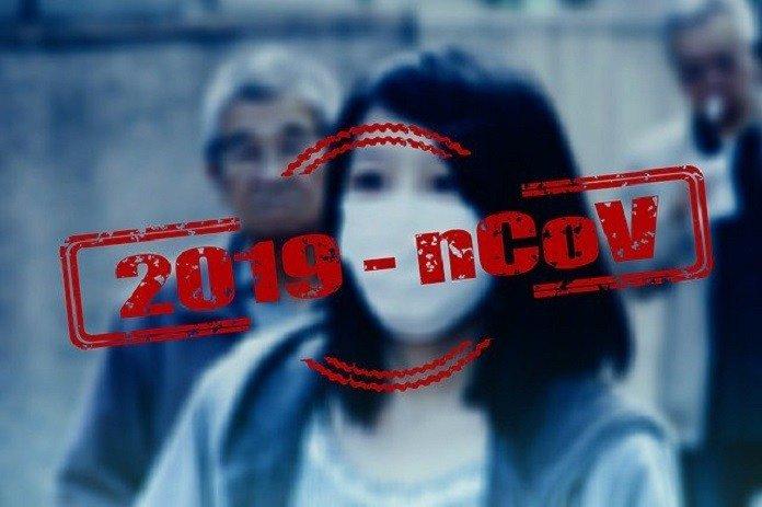 Covis
