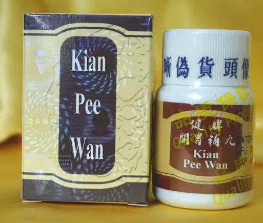 thuốc tăng cân Kian Pee Wan